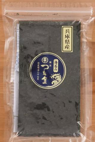 瀬戸内海産寿司海苔1/2切 10枚