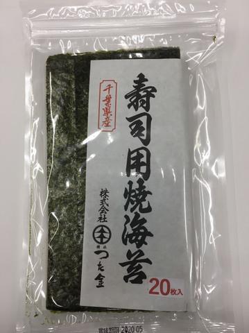 寿司用焼海苔半切り