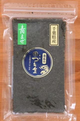千葉県産青混ぜ海苔1/2切 10枚