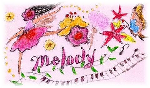 Melody・スプレー