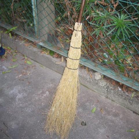 竹箒 黒竹3段締