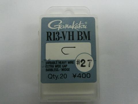 がまかつ・R13-VHBM