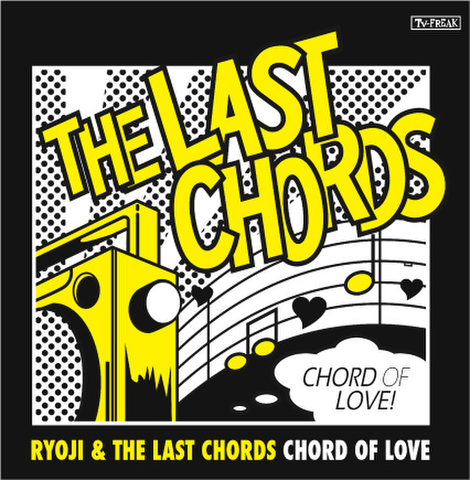 THE LAST CHORDS CD Chord Of Love