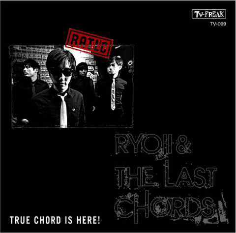 THE LAST CHORDS CD True Chord Is Here!