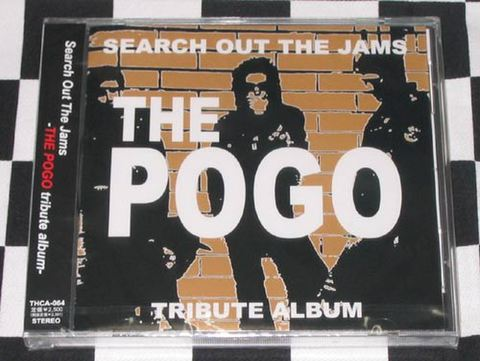 RATLC CD V.A.「THE POGO TRIBUTE」