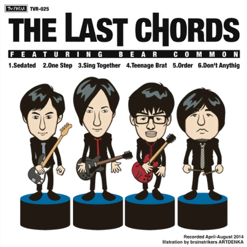 THE LAST CHORDS CD-R Featuring Bear Common