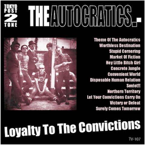 THE AUTOCRATICS CD「LOYALTY TO THE CONVICTIONS」