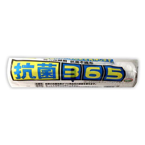 抗菌365<Lサイズ(36cm×27cm)65枚>