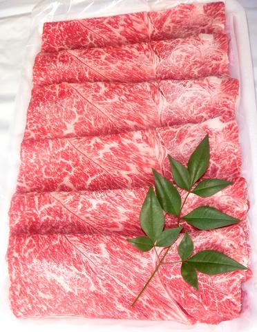 黒毛和牛ウデ肉(すき焼き用)800g