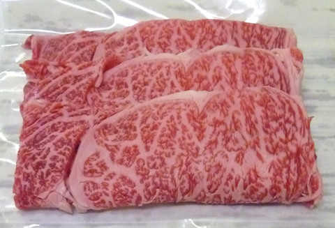 黒毛和牛ローススライス(すき焼き用)200g