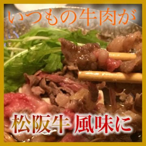 松阪牛牛脂200g