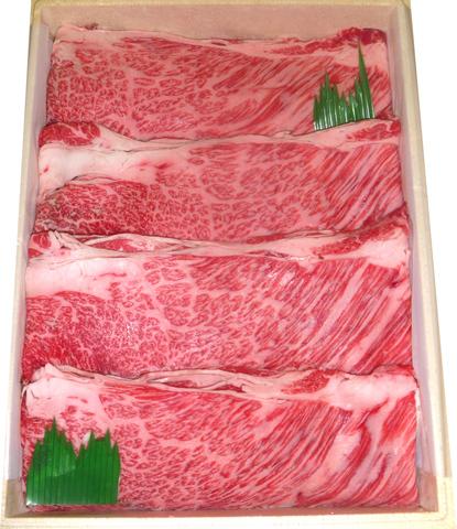 黒毛和牛カタローススライス(すき焼き用)400g