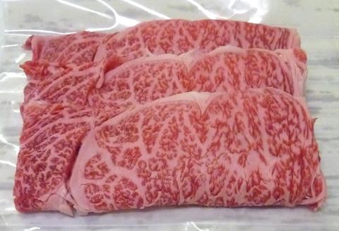 黒毛和牛ローススライス(すき焼き用)<400g>