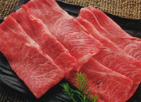 松阪牛モモ肉A4等級(しゃぶしゃぶ用)<200g>