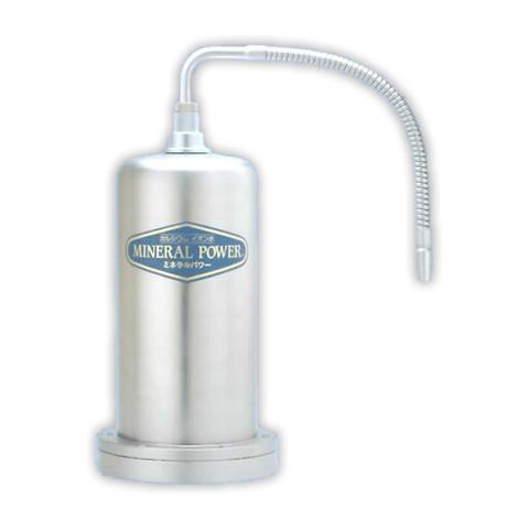ミネラルパワー活水器据置型ステンレス・タイプ