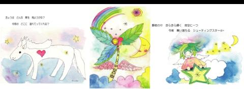 rohi ポストカード 聖なる夜(3枚セット)