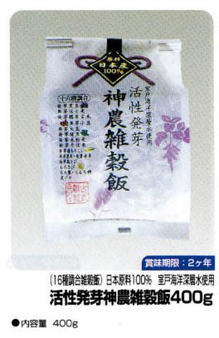 M-001活性発芽神農雑穀飯 400g×12