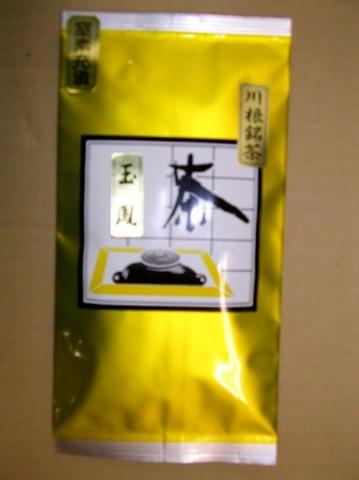 T-001新茶 玉 鳳(ぎょくほう)  100g入り