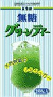 G-04 玉露園グリーンティー無糖