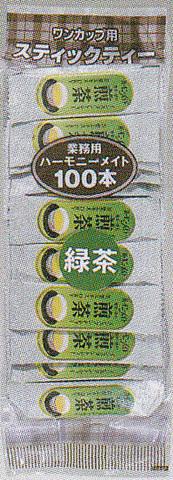 TI-001ステックワンカップ用インスタントティーハーモニーメイト煎茶100