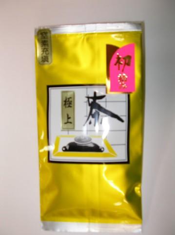 ST-002 新茶極上 100g