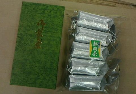 z5-3簡易カートンやぶきた茶1kg