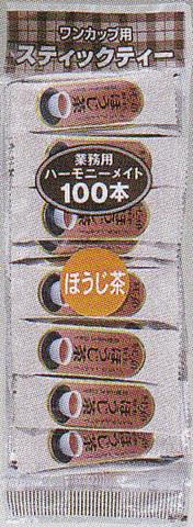 TI-002ステックワンカップ用インスタントティーハーモニーメイトほうじ茶100