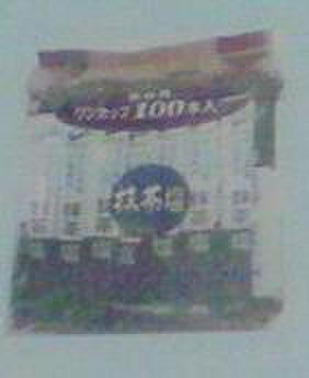 S-002 抹茶塩100p