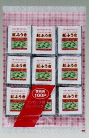 KB-008紅ふうき茶100p