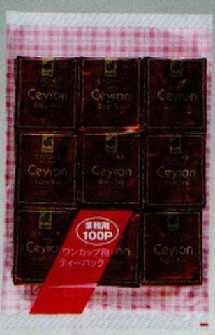 TB-101セイロン紅茶100p