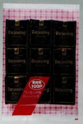 TB-102ダージリン紅茶100p