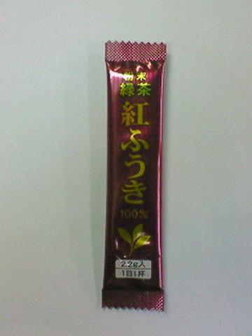 KP-001粉末緑茶b紅ふうき100