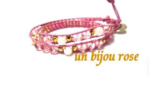 ピンク ラップブレス