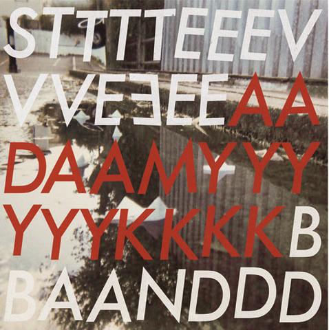 STEVE ADAMYK BAND - III