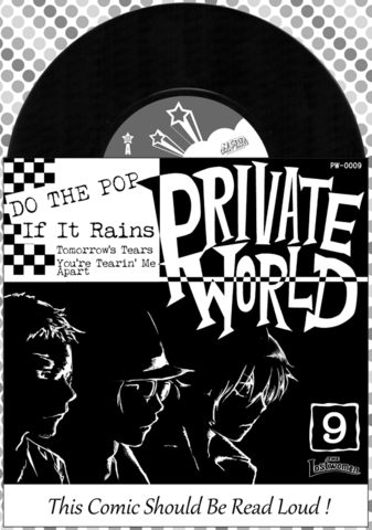 ZAWA FREAKBEAT - Private World vol.9