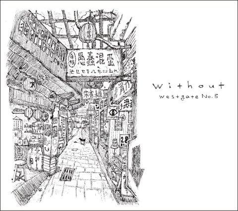 without - westgate No.5 EP