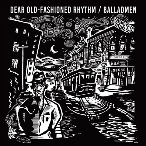 BALLADMEN - Dear Old-Fashioned Rhythm(LP)