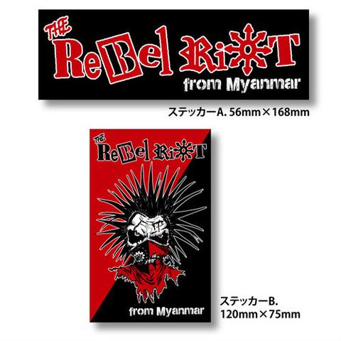 THE REBEL RIOT・ドネーションステッカーセット(二種類・1セット)