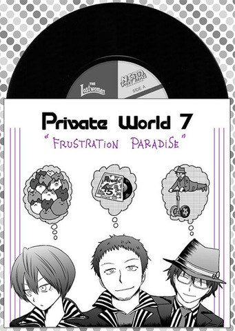 ZAWA FREAKBEAT - Private World vol.7