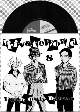 ZAWA FREAKBEAT - Private World vol.8