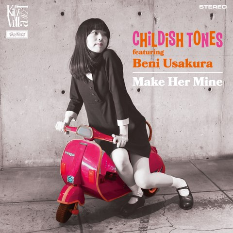 Childish Tones feat.宇佐蔵べに- Make Her Mine