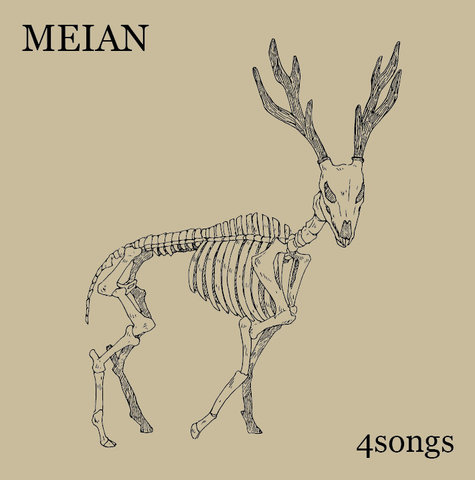 MEIAN - 4songs