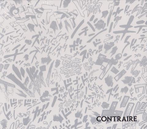 CONTRAIRE - s/t