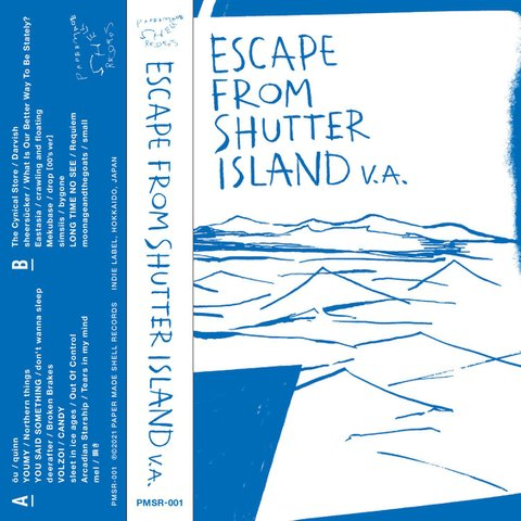 V.A. -  ESCAPE FROM SHUTTER ISLAND