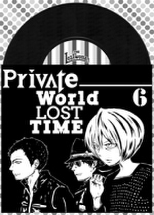 ZAWA FREAKBEAT - Private World vol.6