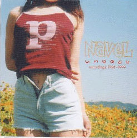 NAVEL - uneasy recordings:1994-1999