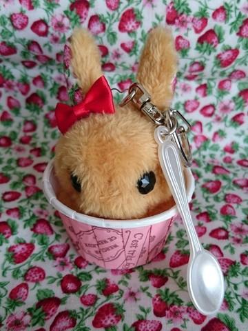 うさぎカップアイスクリーム(キャラメル)キーホルダー