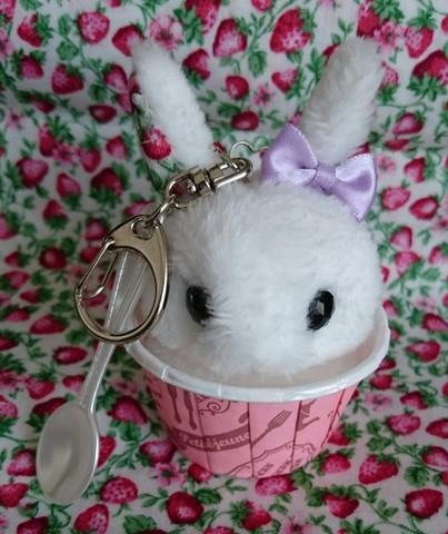 うさぎカップアイスクリーム(ミルク)キーホルダー