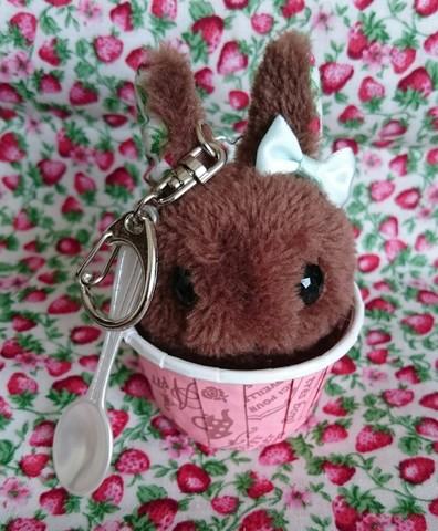うさぎカップアイスクリーム(チョコ)キーホルダー