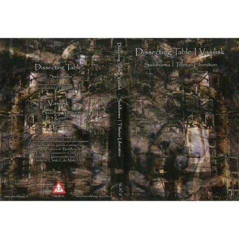 dissecting table | vasilsik/saddharma,tibetan liberation